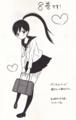 [manga][たいようのいえ][本宮真魚][タアモ][ポニテ]原作8巻 本宮真魚 ポニテセーラー