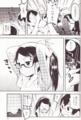 [manga][デンキ街の本屋さん][水あさと][腋][水あさと腋][袖口][髪を][ポニテ]先生さん わきチラ