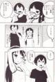 [manga][デンキ街の本屋さん][水あさと][腋][水あさと腋][キャミ]先生さん