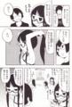 [manga][デンキ街の本屋さん][水あさと][腋][水あさと腋][キャミ][髪を][ポニテ]先生さん