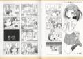 [manga][変態王子と笑わない猫][変態王子漫画][お米軒]筒隠月子