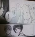 [manga][ローゼンメイデン][ローゼン原作][PEACH-PIT][雛苺][柏葉巴]このボディ雛苺だわ