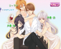 [BROTHERS CONFLICT][ブラコン関連][SISTERS CONFLICT][エイプリルフール]
