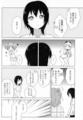 [manga][ゆるゆり][ゆるゆり原作][なもり][ゆるゆり水着][ゆるゆりお風呂][船見結衣][歳納京子][吉川ちなつ]