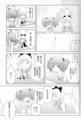 [manga][ゆるゆり][ゆるゆり原作][なもり][ゆるゆり水着][ゆるゆりお風呂][お風呂][船見結衣][吉川ちなつ]