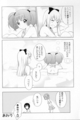 [manga][ゆるゆり][ゆるゆり原作][なもり][ゆるゆり水着][ゆるゆりお風呂][歳納京子][吉川ちなつ]