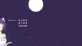 [gif][物語シリーズgif][物語シリーズ][物語シリーズセカンド][猫物語][羽川翼][猫物語OP][白ワンピ][ケモミミ]白ワンピ猫耳羽川さん