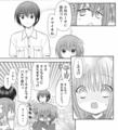 [manga][ロウきゅーぶ!][ロウきゅーぶ!漫画][たかみ裕紀][湊智花][浴衣][ふぇ]