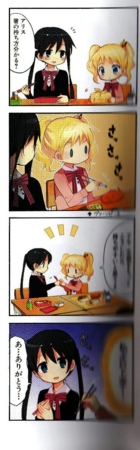 日本人ぽいアリス