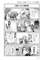 [manga][はたらく魔王さま!][はたらく魔王漫画][柊暁生][プリクラ]鎌月鈴乃 汁が!?