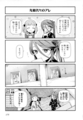 [manga][はたらく魔王さま!][はたらく魔王漫画][柊暁生][プリクラ]鎌月鈴乃
