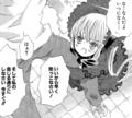 [manga][ローゼンメイデン][ローゼン原作][PEACH-PIT][真紅]いいから早く抱っこなさい!