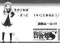 [manga][ゆるゆり][ゆるゆり原作][歳納京子][なもり][b]