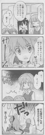 [manga][きんいろモザイク][きんモザ原作][猪熊陽子]