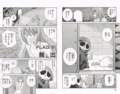 [manga][神のみぞ知るセカイ][神のみ原作][ハクア][スライム][拘束]