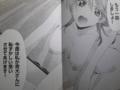[manga][君のいる町][君のいる町原作][枝葉懍][セックス][初体験][おっぱい][乳首]