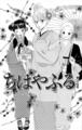 [manga][ちはやふる][ちはやふる原作][綾瀬千早][大江奏][花野菫]