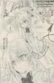 [manga][ToLOVEる][ToLOVEる原作][ナナ(ToLOVEる)]