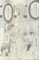 [manga][ToLOVEる][ToLOVEる原作][ナナ(ToLOVEる)][チュッパチャプス]