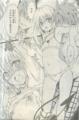 [manga][ToLOVEる][ToLOVEる原作][ナナ(ToLOVEる)][ジュニアブラ][腋][ToLOVEる腋][ToLOVEる乳首][腋舐め][ぺろぺろ]