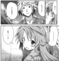 [manga][のんのんびより][のんびよ原作][越谷小鞠][ナンパ][お持ち帰り][顔汗]
