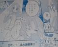 [manga][アイカツ!][アイカツ!漫画][北大路さくら][北大路劇場][星宮いちご][ちびキャラ]