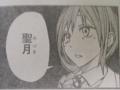 [manga][SOUL CATCHER(S)][吹越花澄]