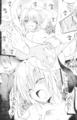 [manga][ToLOVEる][ToLOVEる原作][ナナ(ToLOVEる)][腋][ToLOVEる腋][腋舐め][ぺろぺろ]
