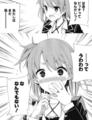 [manga][俺ガイル][俺ガイル漫画][由比ヶ浜結衣][処女]