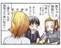[manga][けいおん!][けいおん!原作][秋山澪][田井中律]