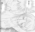 [manga][kiss×sis][kiss×sis原作][腋][kiss×sis腋][腋舐め]
