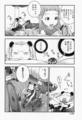 [manga][アルペジオ原作][蒼き鋼のアルペジオ][ハルナ(榛名)][刑部蒔絵]