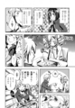 [manga][東レ漫画][東京レイヴンズ][大連寺鈴鹿]