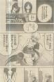 [manga][マギ原作][マギ][モルジアナ][アリババ][告白]