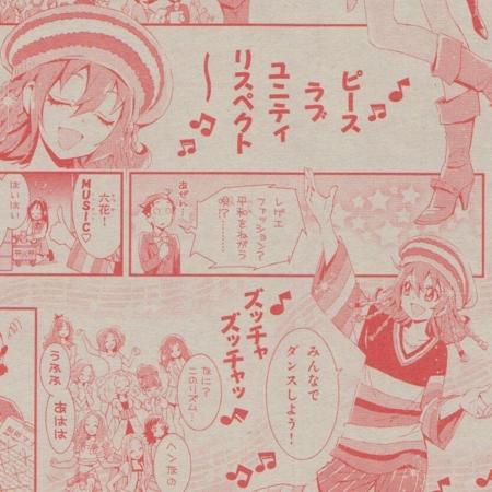 [manga][ドキプリ漫画][上北ふたご][ドキドキプリキュア][相田マナ]