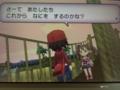 [game][ポケモン(ゲーム)][ポケモンXY][サナ(ポケモン)]
