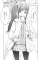 [manga][大塚麗夏][ロリ][サイドポニー]