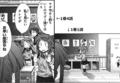 [manga][のんのんびより][のんびよ原作][教室]