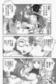 [manga][アルペジオ原作][蒼き鋼のアルペジオ][ヒュウガ(日向)][イオナ(イ401)][めくれ]
