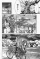 [manga][のんびよ原作][のんのんびより][家出][越谷小鞠][越谷夏海][なっつんと兄ちゃん]