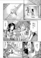 [manga][のんびよ原作][のんのんびより][宮内れんげ][一条蛍][越谷夏海][越谷小鞠][お姫様抱っこ]