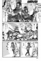 [manga][のんびよ原作][のんのんびより][加賀山楓(駄菓子屋)][逢沢夏海][釣り]