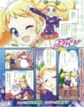 [manga][アイカツ!漫画][アイカツ!][冴草きい]