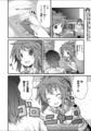 [manga][のんびよ原作][のんのんびより][越谷夏海][なっつんと兄ちゃん]
