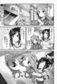 [manga][のんびよ原作][のんのんびより][一条蛍][越谷小鞠][抱っこ][届かない]わっしょーい