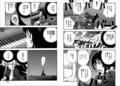 [manga][アルペジオ原作][蒼き鋼のアルペジオ][マヤ(摩耶)]