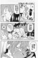 [manga][ソウルイーターノット][ソウルイーター原作][ちゅう]私にもください