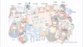 [蒼き鋼のアルペジオ][アルペジオ資料][集合絵][エンドカード・提供][アルペジオEC][キャラ名]