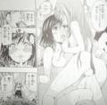 [新世界より漫画][新世界より][渡辺早季][秋月真理亜][お風呂][新世界よりお風呂][乳首]