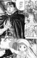[ベルセルク][ベルセルク原作][三浦建太郎][シールケ][シールケ乙女][ガッツ][町娘][服装]家(うち)のもん